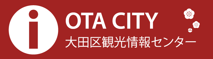 Ota City Tourist Information Center
