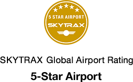 連續5年榮獲SKYTRAX公司 Global Airport Ranking 5-Star Airport
