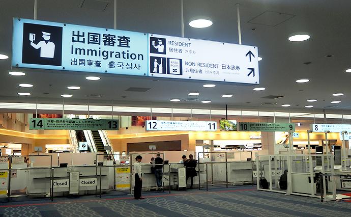 出発手続き | 国際線ご利用 | フライト | 羽田空港旅客ターミナル