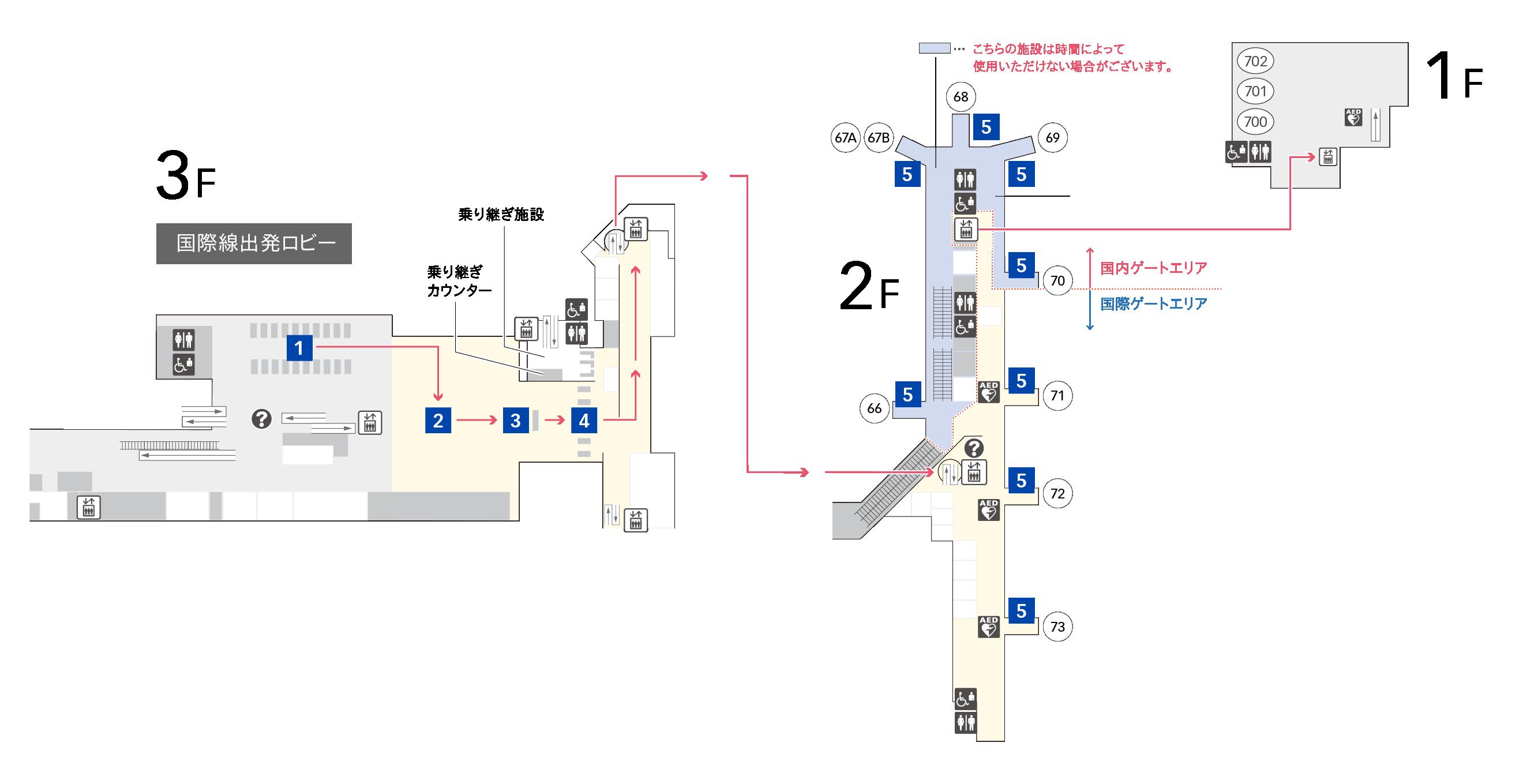 羽田 空港 国際線 発着 情報